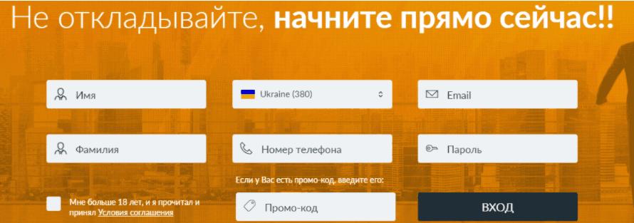 Tradiva - регистрация