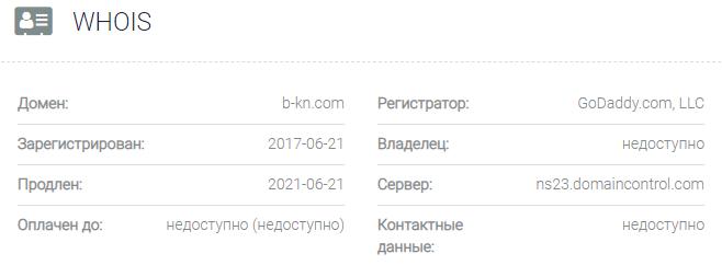 B-Know - Limitrade