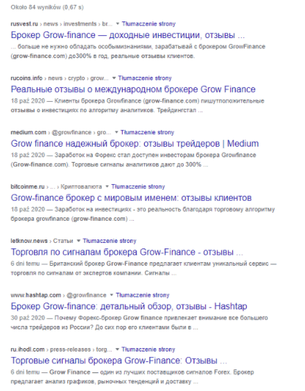 Grow Finance - положительные статьи