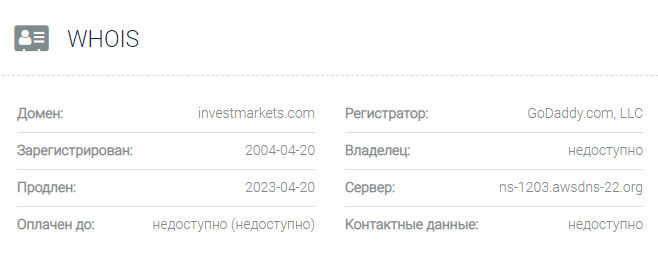 Invest Markets - домен