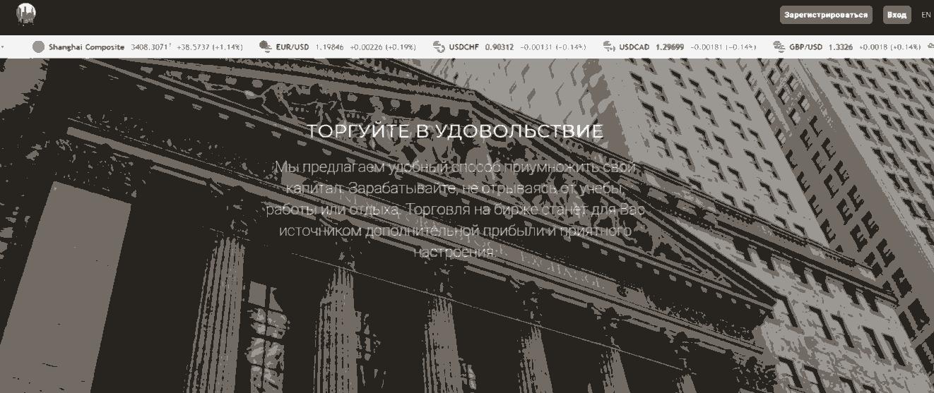 NY Trader Club - сайт компании