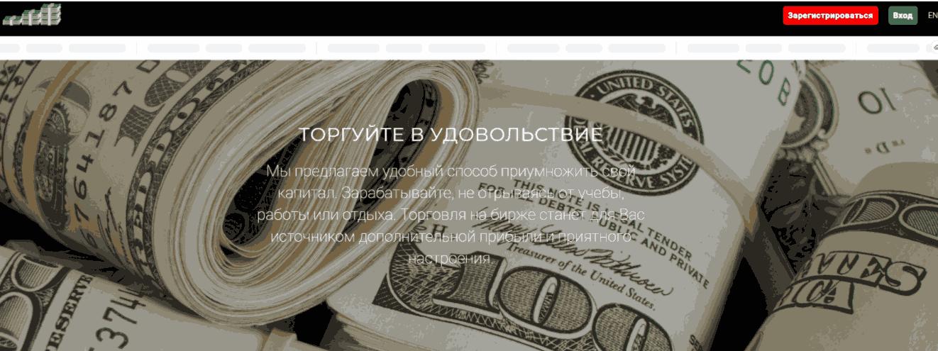 Finmaker - сайт компании