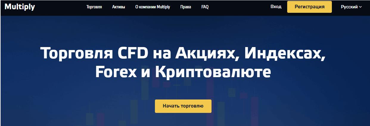 Multiply - сайт компании