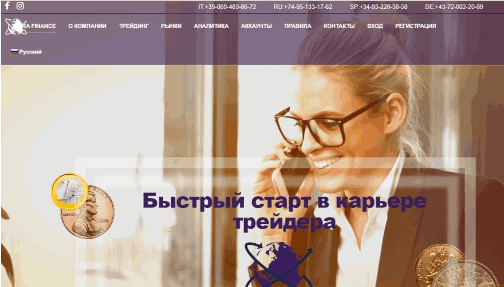 Terra Finance - сайт компании