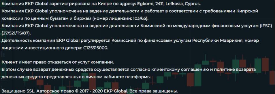 EKP Global - Офшорная регистрация