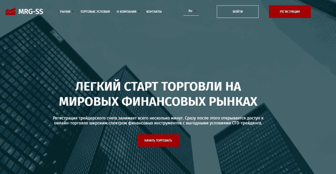 MRG-SS - сайт компании