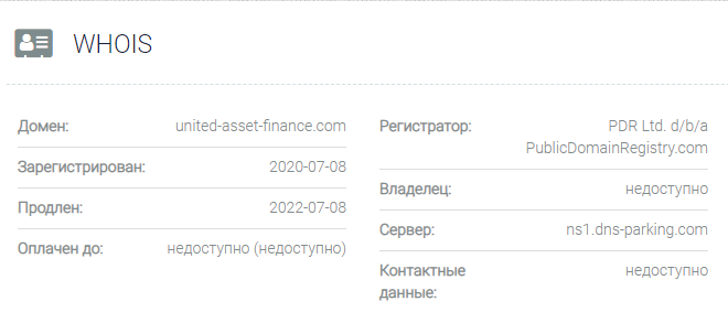 United Asset Finance - домен