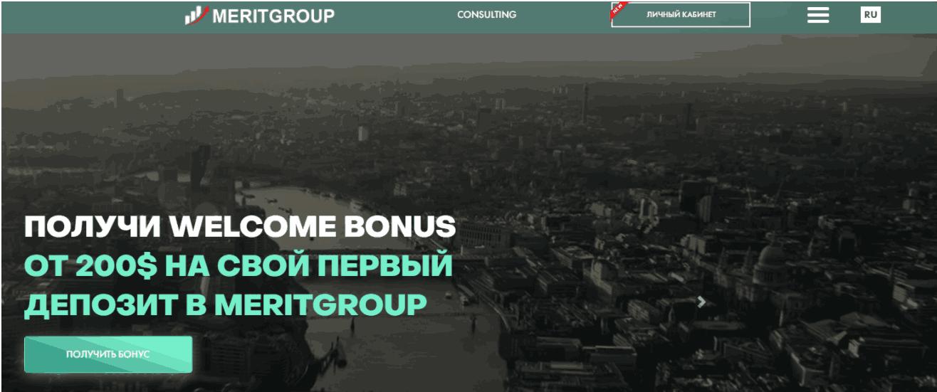 MeritGroup - сайт компании