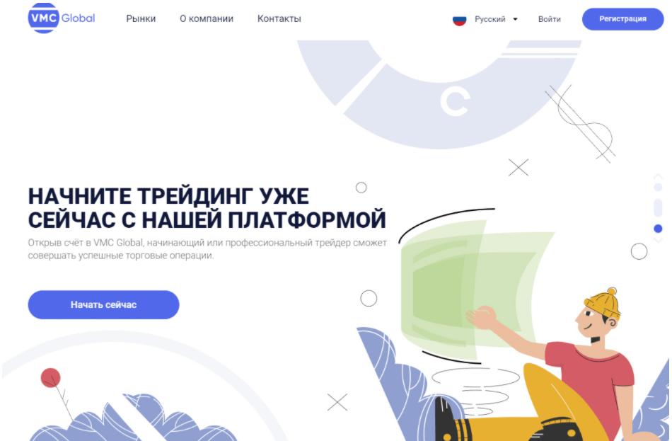 VMC Global - сайт компании
