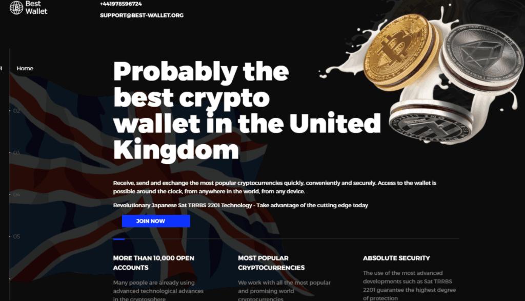 Best Wallet - сайт компании