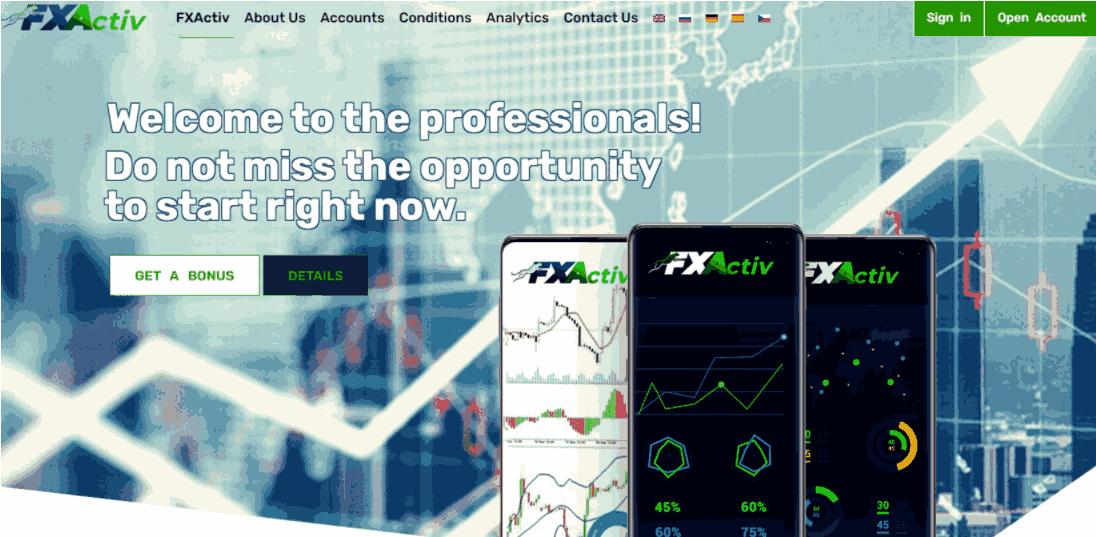 FXActiv - сайт компании
