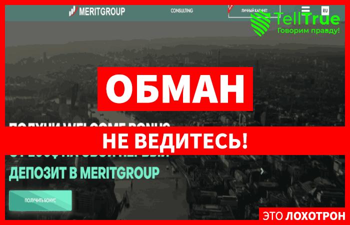MeritGroup