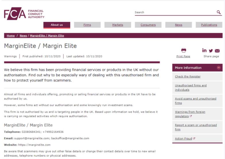 MarginElite - липовые документы