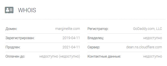 MarginElite - домен