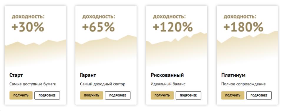 Endless Horizons LTD - портфельное инвестирование
