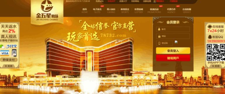 KY Company - ресурс азиатского казино