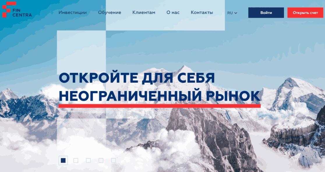 Fincentra - сайт компании