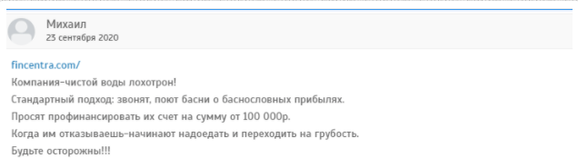 Fincentra - отзыв