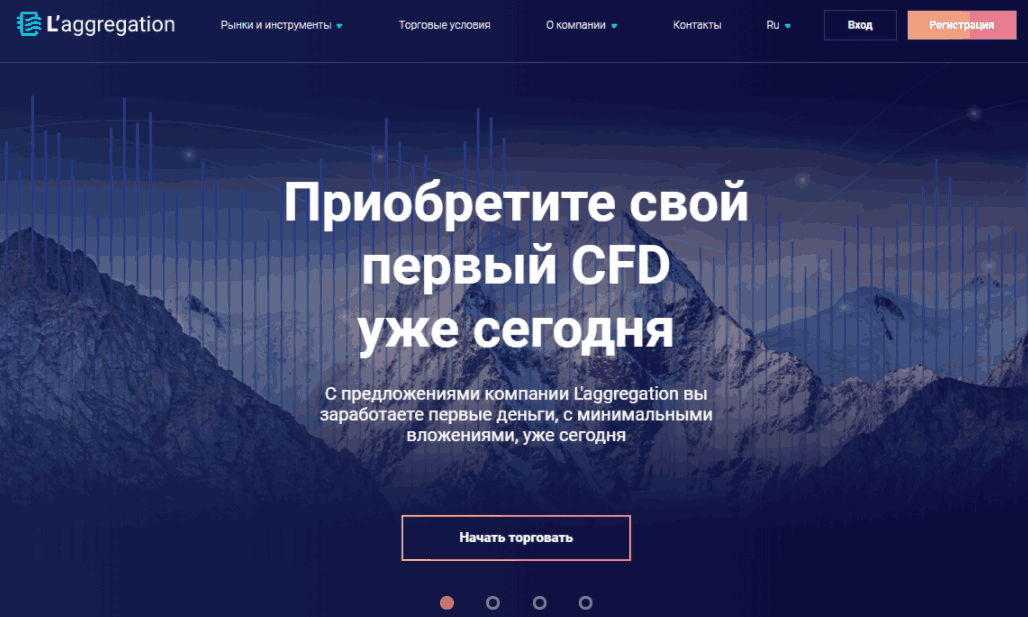 L'aggregation Company - сайт компании
