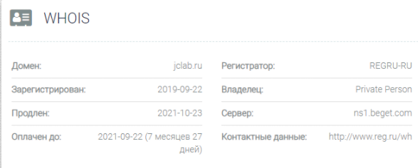 JC Lab - основная информация
