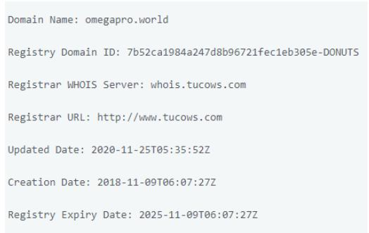 OmegaPro - основное о сайте