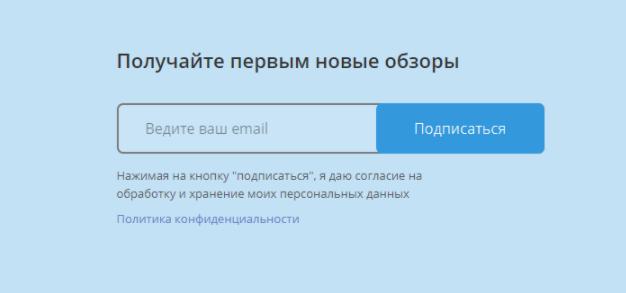 SCAUD - политика конфиденциальности