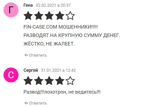 Fin-case - отзывы