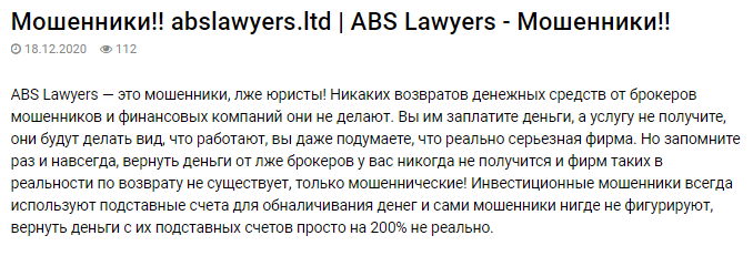 ABS Lawyers - отзывы