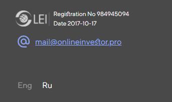 Online Investor Pro - регистрация и почта