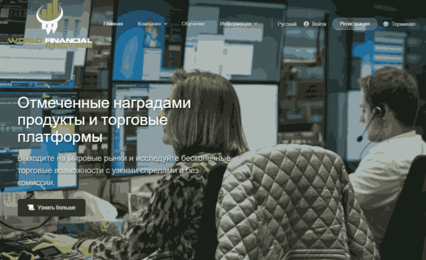 WFT Global - сайт компании