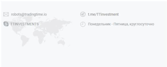 TradingTime Limited - контакты