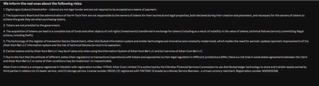 Altair Gold - проблемы с документами