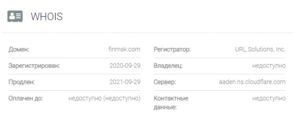 FinMSK - домен