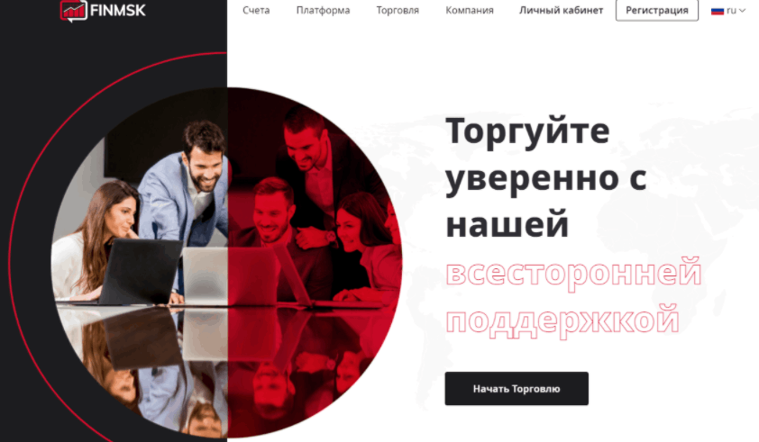 FinMSK - сайт компании