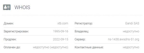 XTB - основное о сайте