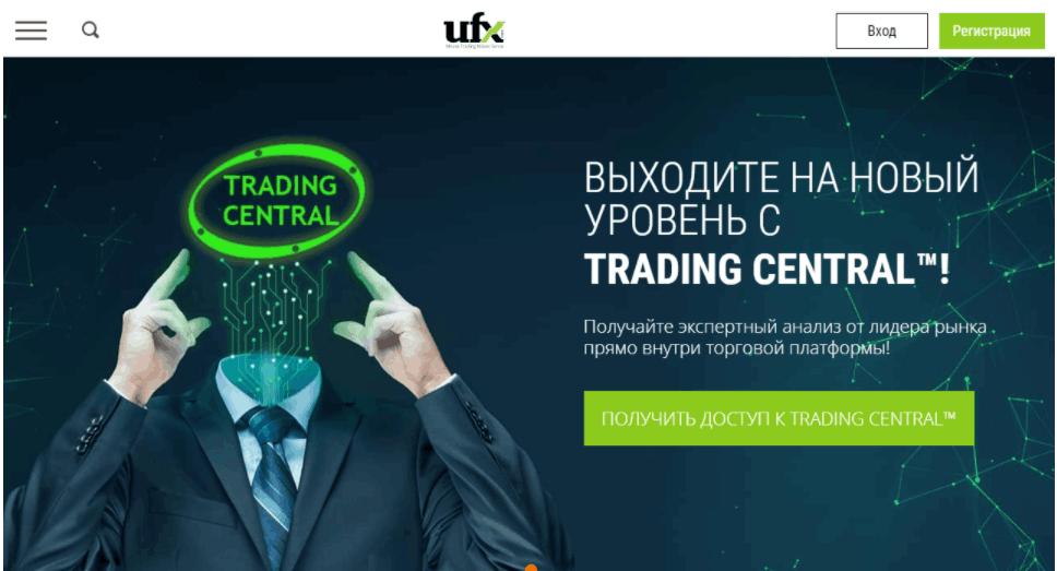 UFX - сайт компании