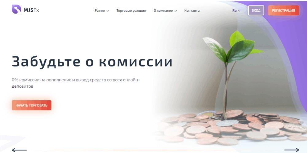 MJS Fx - r - сайт компании