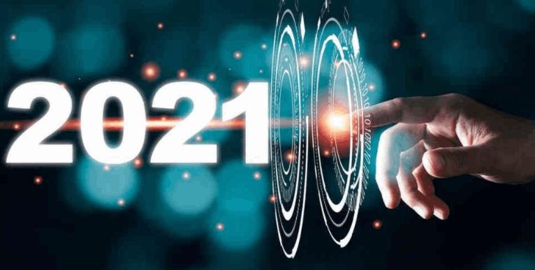 Инвестиции в 2021 году - 1