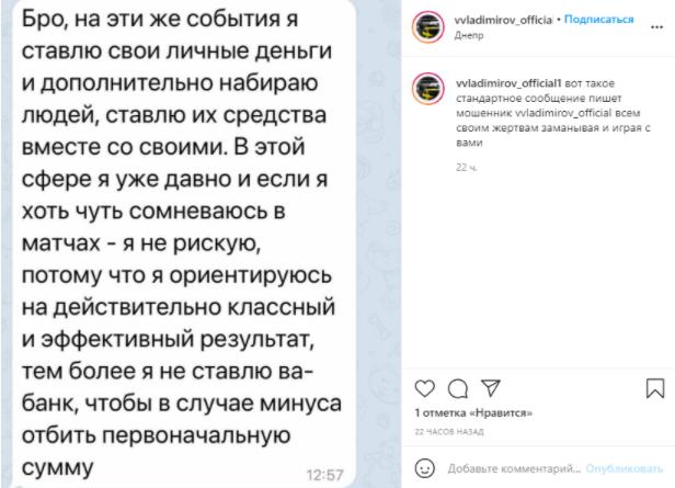 Vvladimirov official - предложения