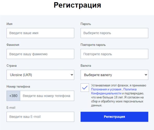 NSBroker - регистрация на сайте