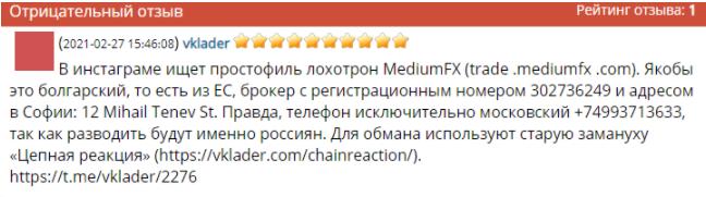 отзывы об MediumFX