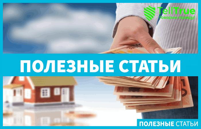 Как в 2021 году вложить деньги в недвижимость выгодно: полезные советы и рекомендации