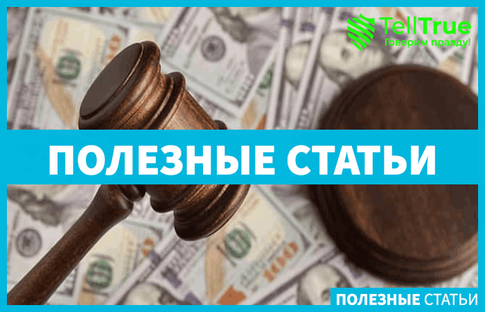 лидера мошеннического проекта ARBISTAR арестовали