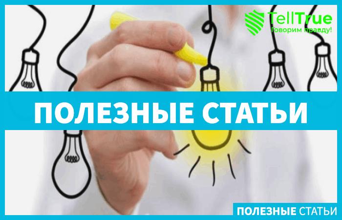 Пятерка лучших инвестиционных идей