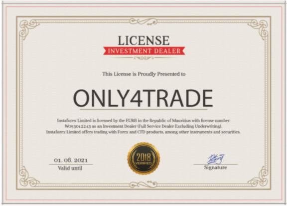 Only4trade - лицензия