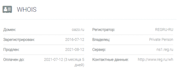 Юрист-Консалт - домен