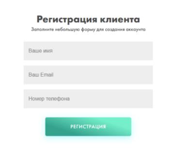 регистрация на ParadTrade