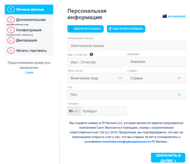 регистрация на FPMarkets
