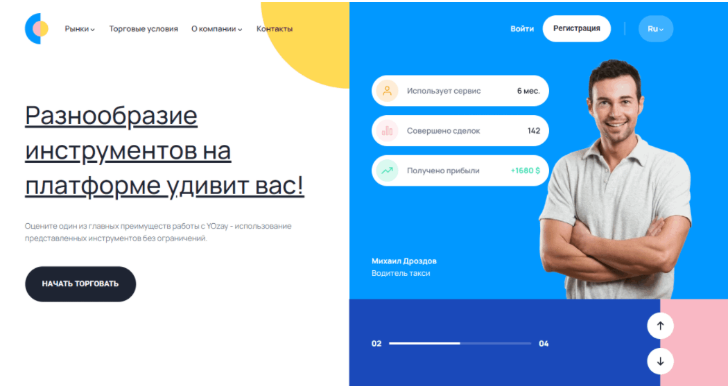 Yozay - сайт