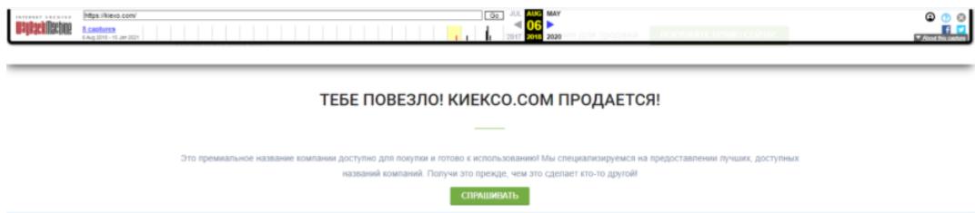 Мизерная стоимость Kiexo